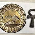 Отдается в дар Сувениры из Египта