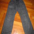Отдается в дар джинсы для мальчика на рост 160-164 см, требуют ремонта