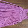 Отдается в дар сукня на літо для дівчинки