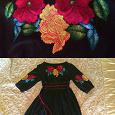 Отдается в дар Платье в этно-стиле с ручной вышивкой. размер 44-46