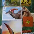 Отдается в дар Наклейки Смотри динозавры Дикси