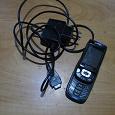 Отдается в дар Сотовый телефон Samsung D500E слайдер