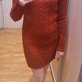 Отдается в дар Шерстяное платье S