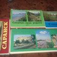 Отдается в дар открытки географические