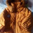 Отдается в дар зимняя куртка 122-128