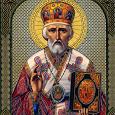 Отдается в дар Молебен о здравии Святителю Николаю Чудотворцу