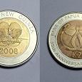 Отдается в дар Папуа Новая Гвинея 2 кина