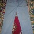 Отдается в дар мужские фирменные джинсы TOM FARR