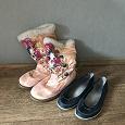 Отдается в дар Обувь на девочку 36 размер
