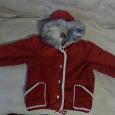 Отдается в дар Куртка детская демисезонная от 2 лет.