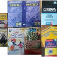 Отдается в дар Книги и прочее для учёбы)
