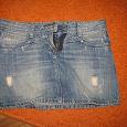 Отдается в дар короткая джинсовая юбка, 26 размер
