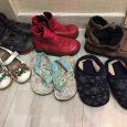 Отдается в дар Обувь для девочки 28-29р