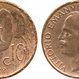 Отдается в дар Монетка из прошлого