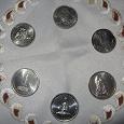 Отдается в дар Монеты, посвященные 200-летию победы России в Отечественной войне 1812 года