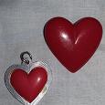 Отдается в дар Брошка и подвеска «сердце» СССР