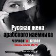 Отдается в дар Книги для тех, кто любит пошуршать листочками)