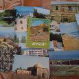 Отдается в дар Набор открыток «Дербент»