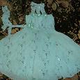Отдается в дар Платье нарядное для девочки