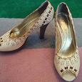 Отдается в дар Туфли женские Cavaletto 38 размер