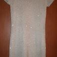 Отдается в дар Платье для Снегурочки. Размер 44-46, рост 160-170, грудь до 3-его.