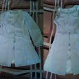 Отдается в дар Воздушно-романтичный костюм тройка 44 размер