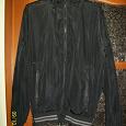 Отдается в дар Подростковая куртка