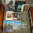 Отдается в дар книги путеводители и альбомы