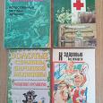 Отдается в дар Книги о лечении разных заболеваний