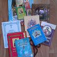Отдается в дар Православные книги и чётки