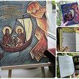 Отдается в дар Книга древняя живопись Карелии