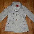 Отдается в дар Куртка женская 44 размера