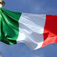 Отдается в дар Монета Италии.