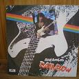 Отдается в дар Виниловая пластинка рок-гр.«Rainbow»