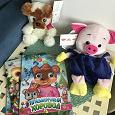 Отдается в дар Новые игрушки и детские книжки