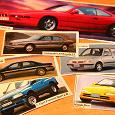 Отдается в дар Наклейки с авто из 90-х годов для коллекционеров