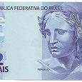Отдается в дар Банкнота Бразилии