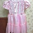 Отдается в дар Милое платье нежно-розового цвета
