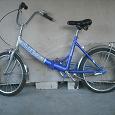 Отдается в дар Велосипед подростковый