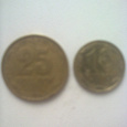 Отдается в дар монетки Украина 10 коп.,25 коп. -1992 год.