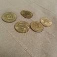 Отдается в дар Монеты ГВС и 70 лет победы в Сталинградской битве