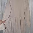 Отдается в дар платье вязаное 42-44