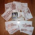 Отдается в дар Набор открыток «Картинки прошлого»