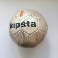 Отдается в дар Футбольный мяч -дар от мужа