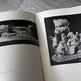 Отдается в дар Книга «Русская народная скульптура из дерева»