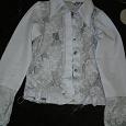 Отдается в дар рубашки блузки дар от сестрицы