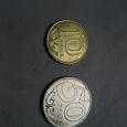Отдается в дар Монеты Казахстана 10 и 50 тенге