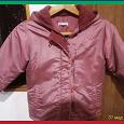 Отдается в дар Курточки, пальто. От 98 до 120 размера.