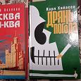 Отдается в дар Книги художественные и учебники.