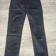 Отдается в дар Брюки-джинсы «Твое» 42-44 размер